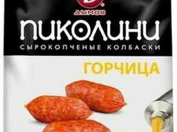 Продам сыровяленные колбаски Тм Миллерпод пиво