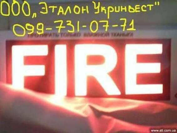 Продам табло Филин-Т-М в Украине. Сертификат взрывозащиты.