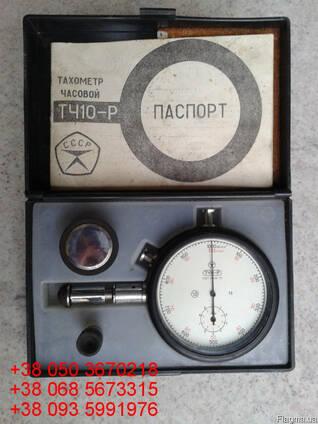 Продам тахометры ТЧ10-Р (ТЧ-10Р, ТЧ-10)