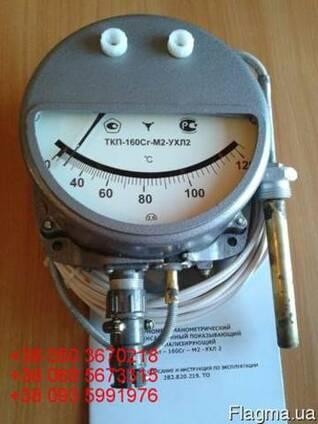 Продам термометр ТКП-160Сг-М2-УХЛ2 (0-120°С); 10м, 160мм