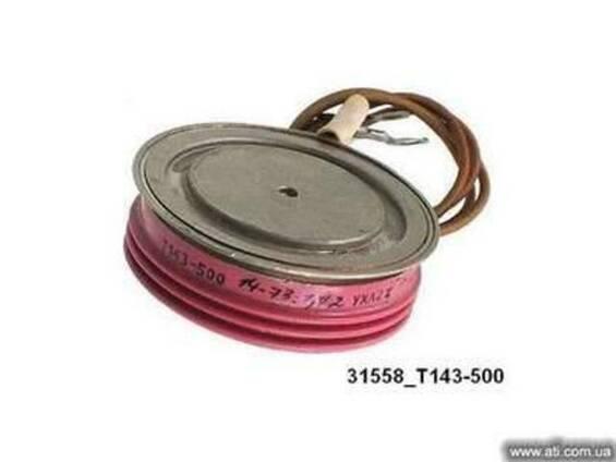 Продам Тиристори Т133-320,Т133-400,Т143-400,Т143-500,Т143-63