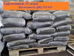 Продам торф кислый для голубики и нейтральный для др. растений в мешках