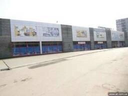 Продам торговый комплекс 7000 кв. м. - развилка ул. Титова