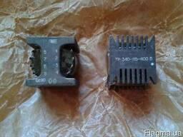 Продам трансформаторы ТР340-115-400В