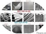 Продам трубы профильные квадратные от 15,20,30, 40,50,60,80 - фото 1