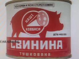 Продам тушенку (опт) из свинины, 525г, ж/б, ТМ Наши колбасы