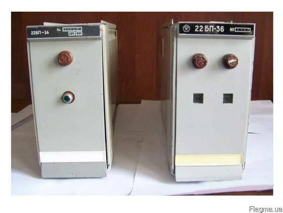 Продам У29.2, У10-15, П-ДТ, КП-03, ДУП-М, БПЛ-1К, 22БП36-1К