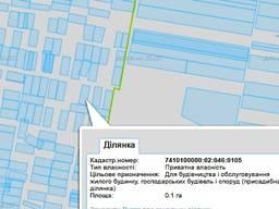 Продам участок 10 сот. под постройку Дома (Чернигов)