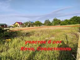 Продам участок У моря Крым, Севастополь, Кача