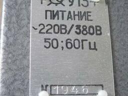 -Продам усилитель У-13.