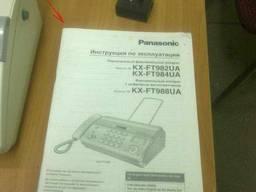 Продам в новом состоянии Телефон факс Panasonic Kx-ft982 Whi