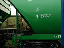 Вагон-зерновоз