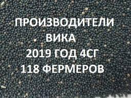 Продам вику. Справочник 2019 4СГ (118 фирм)
