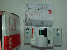 Продам выключатель DS941 C25