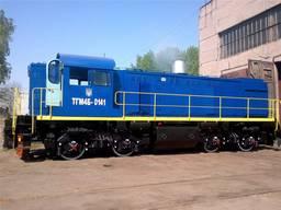 Продаём тепловоз маневровый ТГМ-4Б