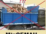 Продам дрова ясен колотые Бровари - фото 3