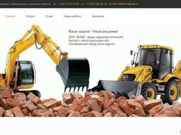 Продаю готовый сайт строительной тематики