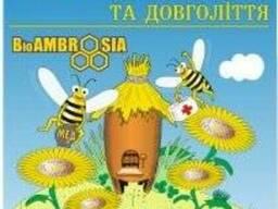 Продаю пчелопродукты