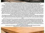 Продаж підприємства по виготовленню меблевого щита - фото 4