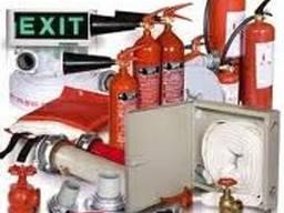 Продаж вогнегасників та протипожежного обладнання
