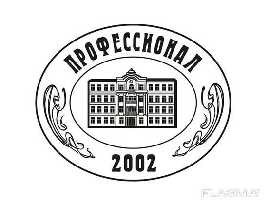 Продажа: Дом с газом в Макеевке Ново-рабочий о