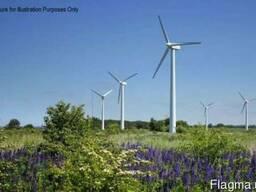 Продажа действующего ветропарка (ветроэлектростанции - ВЭС)