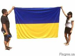 Продажа флагов Украина , Запорожье , запорожская область и и