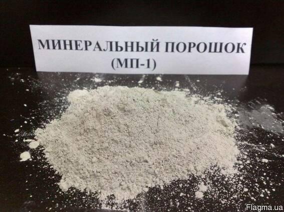 Минеральный порошок МП-1 / мінеральний порошок з доставкою