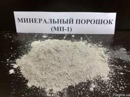 Продажа минерального порошка МП-1 с доставкой