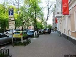 Продажа офиса в Киеве , продам фасадный офис на Подоле