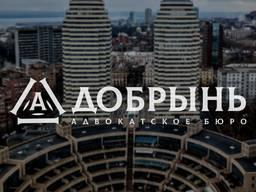 Продажа ООО, ТОВ с НДС, ПДВ услуги.