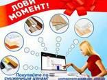 Продажа от производителя ПВХ и МДФ панеле - фото 1