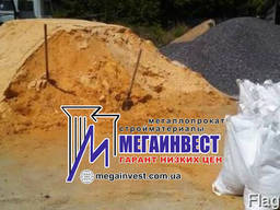 Продажа песка в Донецке, Дешево. Есть доставка.