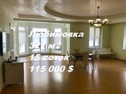 Продажа участка земли в г. Бровары ул. Порошковая без комисс