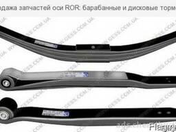 Продажа запчастей оси ROR: барабанные и дисковые тормоза