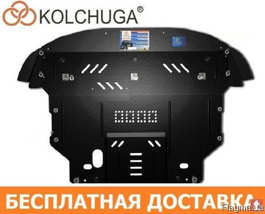 Продажа Защит Двигателя от Производителя