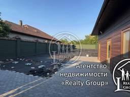 Продажа земельного участка с гаражом под строительство дома мечты