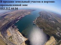 Продажа земельного участка в портово-промышленной зоне