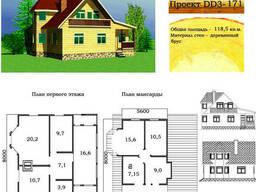 Проект дома из профилированного бруса 118,5 м2. Проект...
