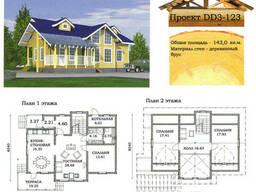 Проект дома из профилированного бруса 143 м2