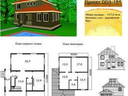Проект дома из профилированного бруса 147 м2