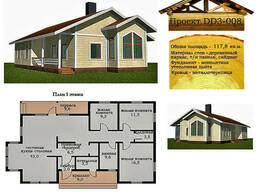 Проект каркасно-щитового дома 117, 8 м2. Проект дома. ..