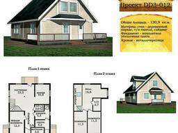 Проект каркасно-щитового дома 130, 9 м2. Проект дома. ..