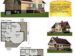 Проект каркасно-щитового дома 135, 3 м2. Проект дома. ..