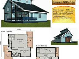 Проект каркасно-щитового дома 138, 7 м2. Проект дома. ..