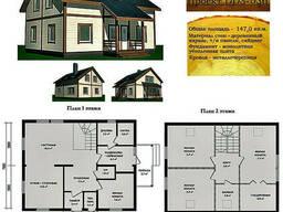 Проект каркасно-щитового дома 147 м2. Проект дома. ..