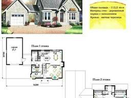 Проект каркасно-щитового дома с заполнением 113 м2. .. .