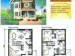 Проект каркасно-щитового дома с заполнением 115 м2. .. .