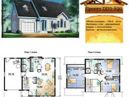 Проект каркасно-щитового дома с заполнением 128 м2. .. .