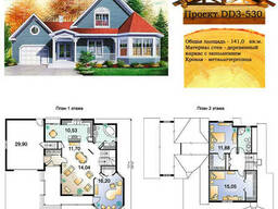 Проект каркасно-щитового дома с заполнением 141 м2. .. .